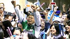 大逆転のリーグ制覇に札幌のファン熱狂