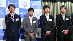 雪印スキー部70周年「バトン引き継ぐ」 東京でファン感謝イベント