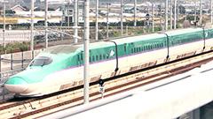 乗車率39%予想上回る 北海道新幹線が開業半年