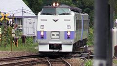特急「ニセコ」運行再開9月7日まで 新幹線の乗り継ぎ期待