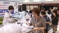 「振る舞いハム」も 優勝記念セール始まる 北海道内