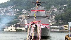 新護衛艦「あさひ」進水 燃費と探知力を向上 海自