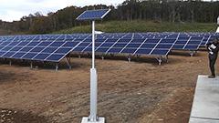 太陽光発電所「室蘭ソーラーウェイ」が完成 国際航業