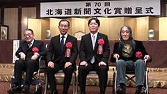 モンキーパンチさんとルパン三世らに道新文化賞贈呈 札幌