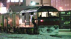 岐路に立つJR石北線「タマネギ列車」 JR北海道が「単独では維持が困難な路線」と位置付け