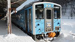 鮮やかオホーツクブルーのキハ54系 流氷物語号が網走駅で初お披露目 内外装にはクリオネも