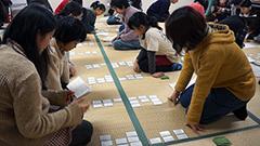 「上の句かるた」を楽しむ初心者向けの教室 函館