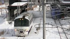 臨時特急ニセコ冬季運行 北海道新幹線と接続 首都圏スキー客らの呼び込み期待