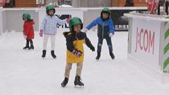 さっぽろ雪まつり 特設スケートリンク営業スタート