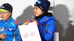 高梨が二重メークのポイントも披露 W杯ジャンプ女子札幌大会 出場選手にゼッケン授与