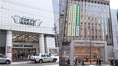 札幌の東急ハンズ 札幌駅前「さっぽろ東急百貨店」に丸ごと移転へ