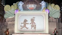 影絵劇など夜も盛況 「魚氷」展示のススキノも開幕<さっぽろ雪まつり>