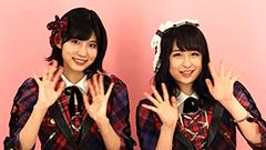 AKB48 川本紗矢と谷口めぐがアルバムPR<道産子アイドル頑張ってま~す>1