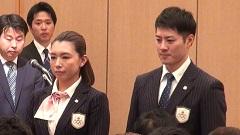 本橋主将「最後まで全力」 札幌で冬季アジア大会日本選手団結団式