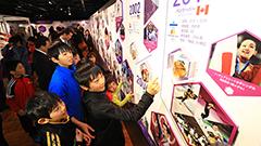 アジア大会観戦のついでにいかが 冬季五輪の魅力に触れる 札幌・大倉山に新ミュージアム