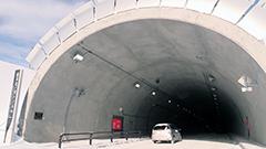小林峠に札幌市で最長の新トンネル開通 南区と西区の移動スムーズに