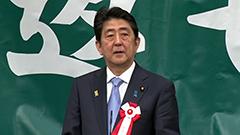 四島交渉「未来志向で」 首相 北方領土大会で強調