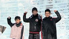 「夢の家」氷像デザイン画の表彰式 道新氷の広場<さっぽろ雪まつり>
